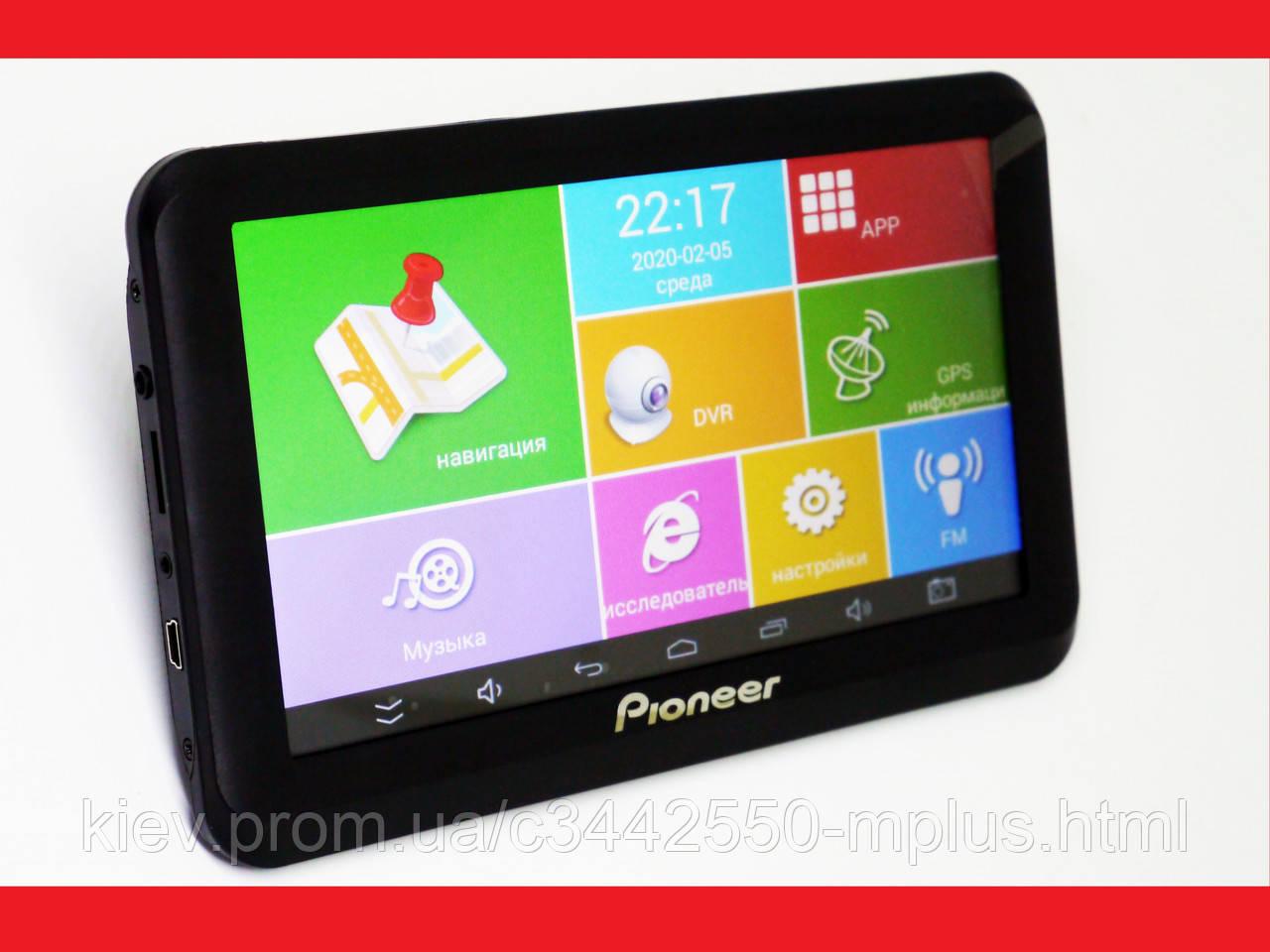 7'' Планшет Pioneer A7002S - Видеорегистратор+ GPS+ 4Ядра+ 512MbRam+ 8Gb+ Android