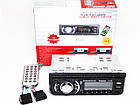 Автомагнитола Pioneer 2050BT Bluetooth ISO FM, USB, SD, AUX, фото 2