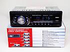 Автомагнитола Pioneer 2050BT Bluetooth ISO FM, USB, SD, AUX, фото 5