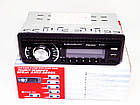 Автомагнитола Pioneer 2050BT Bluetooth ISO FM, USB, SD, AUX, фото 7
