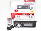 Автомагнитола Pioneer 2052BT Bluetooth ISO FM, USB, SD, AUX, фото 2