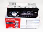 Автомагнитола Pioneer 2052BT Bluetooth ISO FM, USB, SD, AUX, фото 4