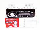 Автомагнитола Pioneer 2052BT Bluetooth ISO FM, USB, SD, AUX, фото 6