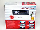 Автомагнитола Pioneer 2052BT Bluetooth ISO FM, USB, SD, AUX, фото 7