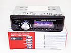 Автомагнитола Pioneer 2056 ISO Usb+Sd+Fm+Aux+ пульт (4x50W), фото 5