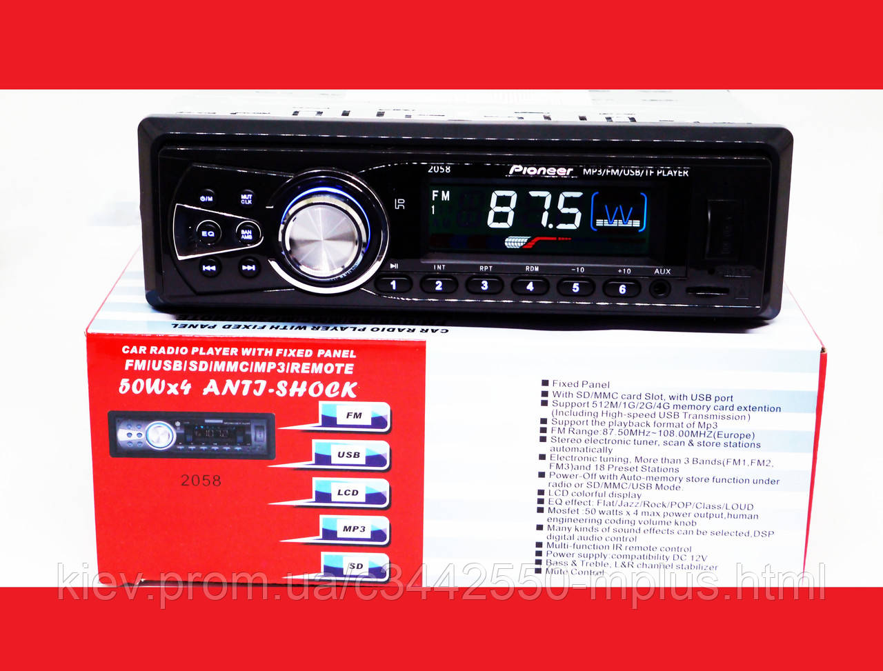 Автомагнитола Pioneer 2058 - MP3+FM+USB+microSD+AUX
