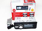 Автомагнитола Pioneer 2058 - MP3+FM+USB+microSD+AUX, фото 4