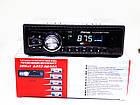 Автомагнитола Pioneer 2058 - MP3+FM+USB+microSD+AUX, фото 5