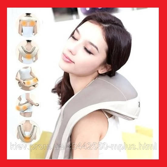 Cervical Massage Shawls Ударный вибромассажер для спины, плеч и шеи, Вибрационно-ударный массажер