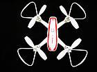 Квадрокоптер QY66-R02 c WiFi камерой, фото 7