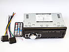 Автомагнитола Pioneer 2055BT ISO Bluetooth+USB+microSD+AUX 4x60W, фото 2