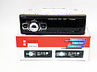 Автомагнитола Pioneer 2055BT ISO Bluetooth+USB+microSD+AUX 4x60W, фото 4