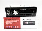 Автомагнитола Pioneer 5206 ISO - MP3 Player, FM, USB, microSD, AUX, фото 2