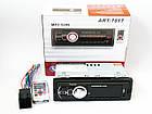 Автомагнитола Pioneer 5209 ISO - MP3 Player, FM, USB, microSD, AUX, фото 2