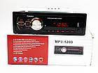 Автомагнитола Pioneer 5209 ISO - MP3 Player, FM, USB, microSD, AUX, фото 4