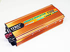 Инвертор UKC 1500W 24V Преобразователь тока AC/DC Gold, фото 3