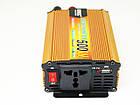 Инвертор UKC 500W 24V Преобразователь тока AC/DC Gold, фото 4