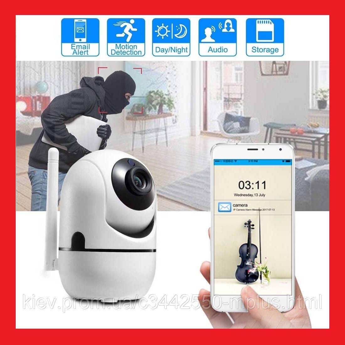 IP WiFI Camera Y13G