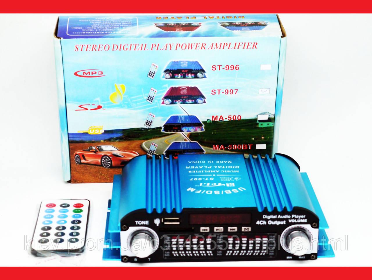 Усилитель ST-997 - USB, SD-карта, MP3 4х канальный