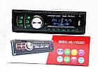 Автомагнитола Pioneer 1782DBT Bluetooth - USB+RGB подсветка+FM+AUX+Пульт, фото 4