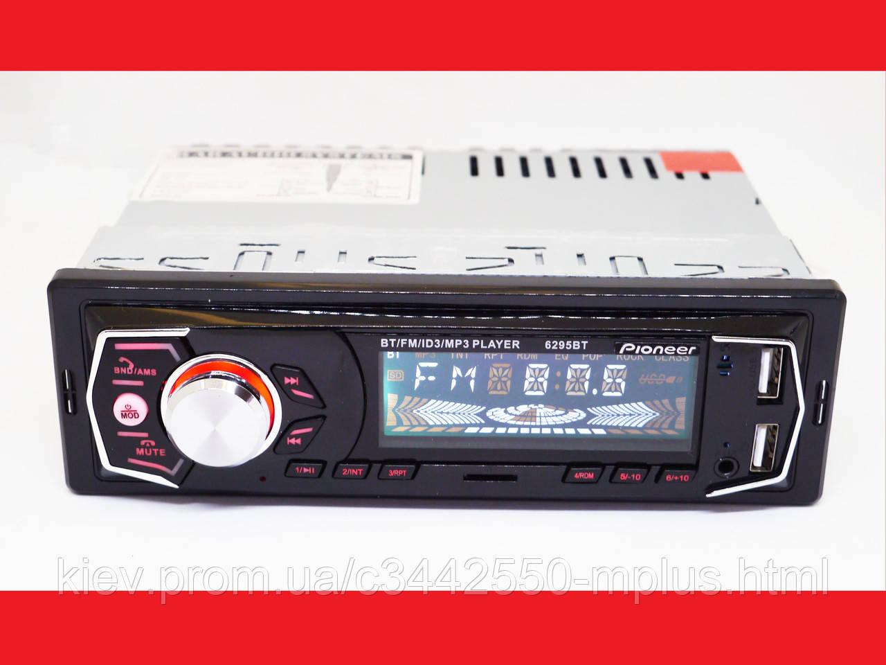 Автомагнитола Pioneer 6295BT Bluetooth+2xUSB+SD+AUX 4x50W
