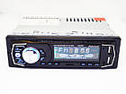 Автомагнитола Pioneer 6295BT Bluetooth+2xUSB+SD+AUX 4x50W, фото 4