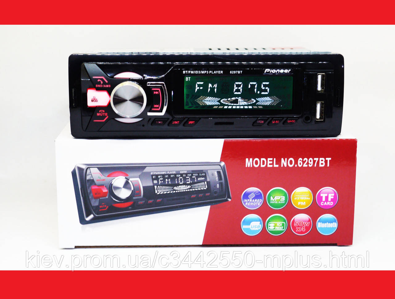Автомагнитола Pioneer 6297BT Bluetooth+2xUSB+SD+AUX 4x50W