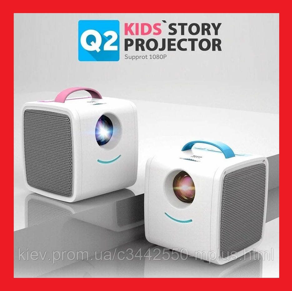 Мини проектор Kids Story Projector Q2