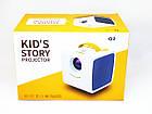 Мини проектор Kids Story Projector Q2, фото 9