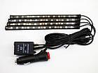 LED AMBIENT HR-01678 цветная подсветка для авто влагозащитная RGB, фото 7