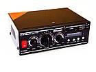 CMaudio CM-777BT Bluetooth Стерео Усилитель звука, фото 3