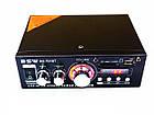 Усилитель BSW BS-701BT Bluetooth Стерео Усилитель звука, фото 7