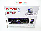 Усилитель BSW BS-701BT Bluetooth Стерео Усилитель звука, фото 8