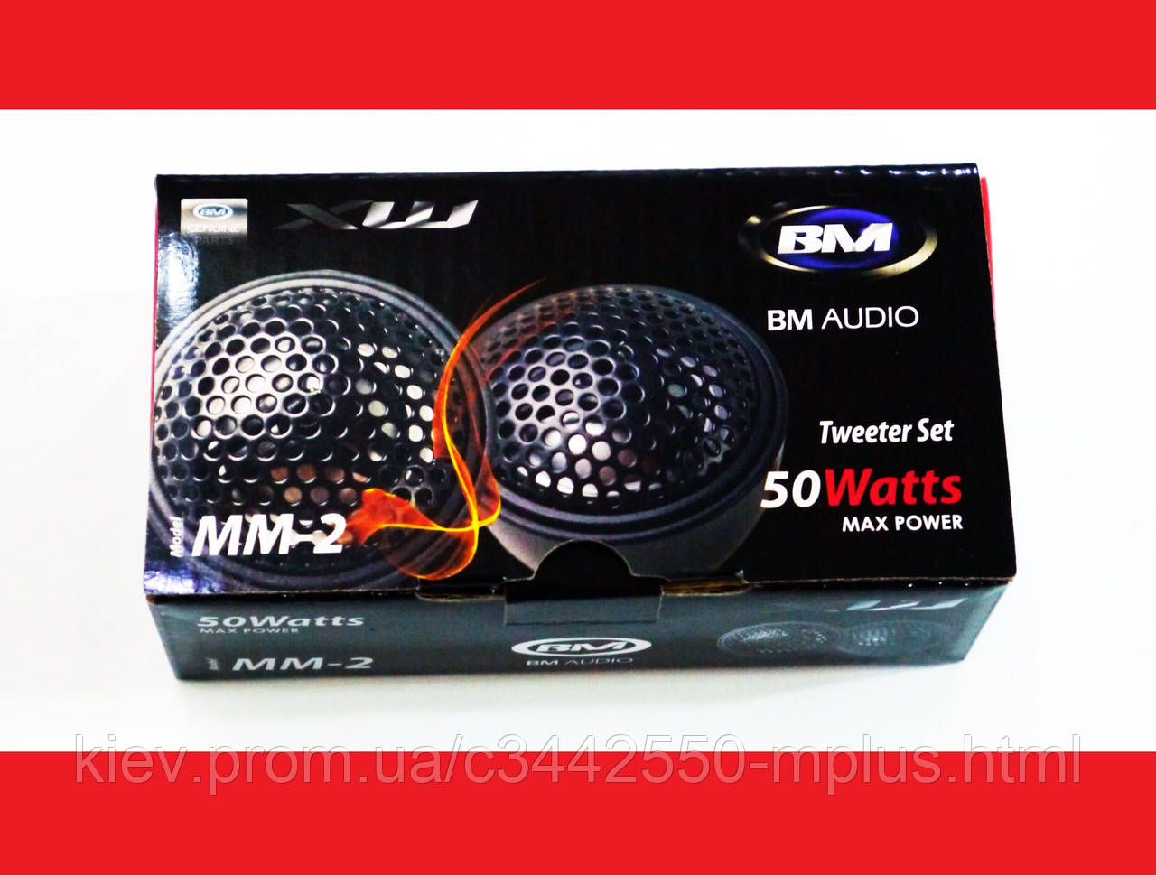 Boschman BM Audio MM-2 твитеры (пищалки) 50W