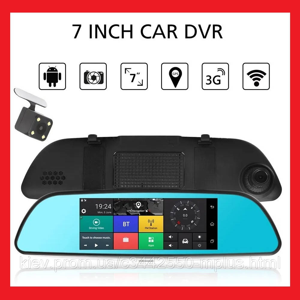 "DVR V17 Зеркало регистратор, 7"" сенсор, 2 камеры, GPS навигатор, WiFi, 8Gb, Android, 3G"