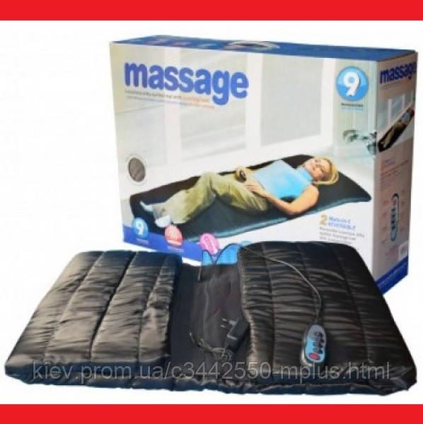 """Универсальный массажный матрас """"Massage mat prof+"""" с подогревом от 220 В с дистанционным управление ДУ"""