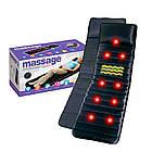 """Универсальный массажный матрас """"Massage mat prof+"""" с подогревом от 220 В с дистанционным управление ДУ, фото 5"""