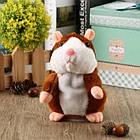 Хомяк повторюшка детская интерактивная мягкая игрушка повторюша, фото 4