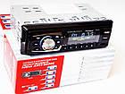 Автомагнитола Pioneer BT2051 Bluetooth ISO FM, USB, SD, AUX, фото 2