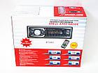 Автомагнитола Pioneer BT2051 Bluetooth ISO FM, USB, SD, AUX, фото 7