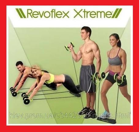 Тренажер для всего тела Revoflex Xtreme, Ревофлекс Экстрим