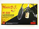 Конденсаторный микрофон студийный M-800 PRO-MIC, фото 6
