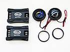 16см BM Audio F-628-X6 250W 2х полосные компонентные, фото 8