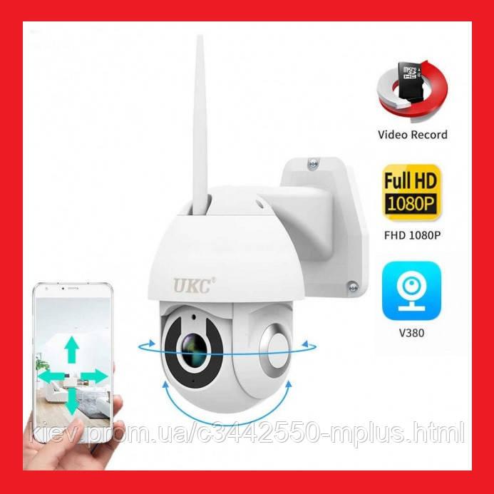 IP Camera V380 поворотная, с удаленным доступом уличная