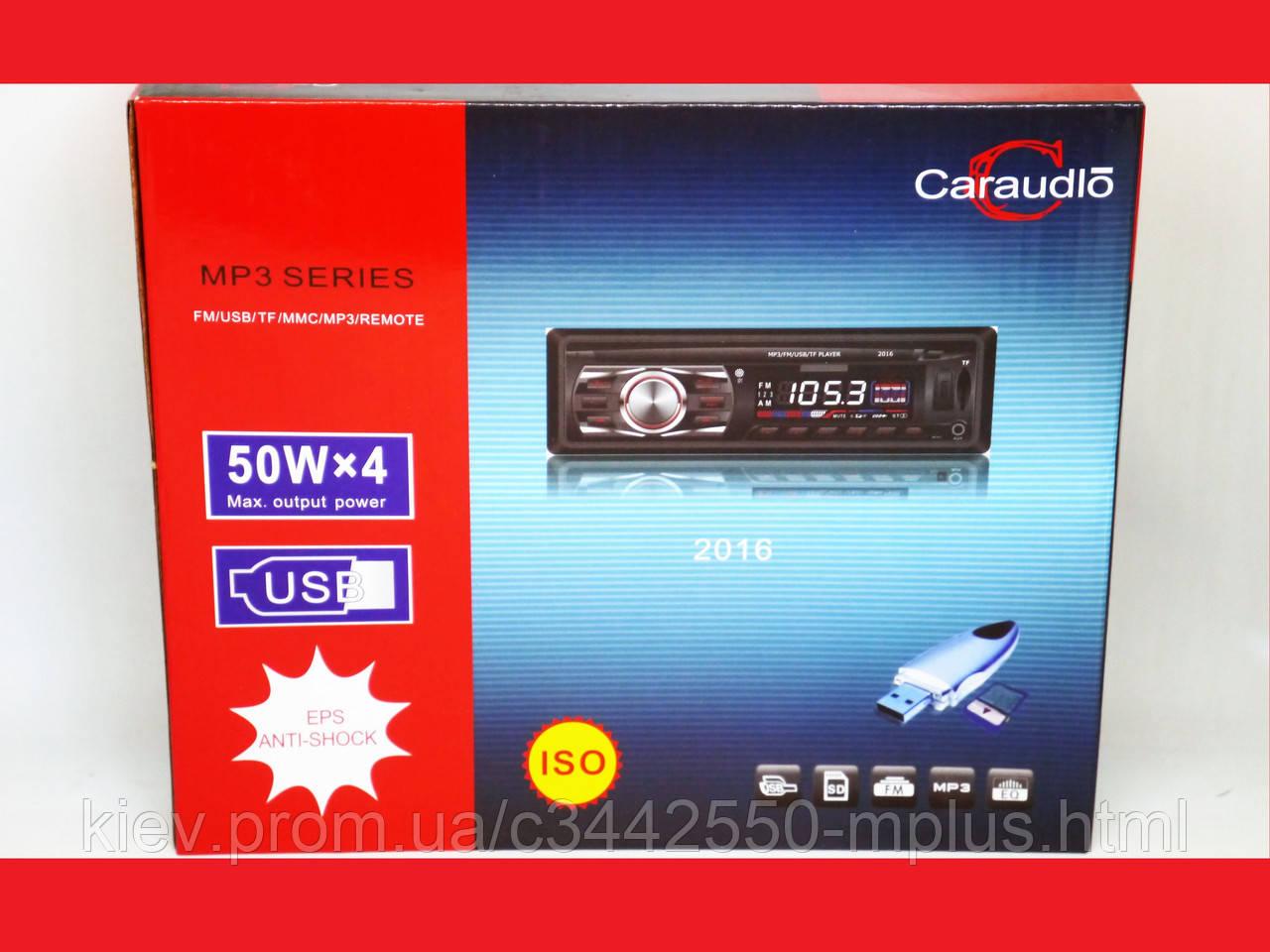 Автомагнитола Sony 2016 ISO - USB+SD+AUX+FM (4x50W)