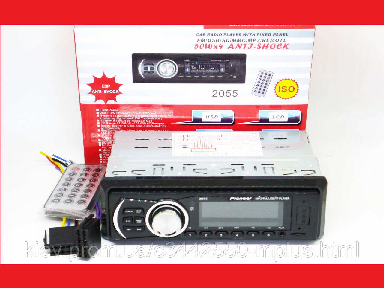 Автомагнитола Pioneer 2055 ISO Usb+Sd+Fm+Aux+ пульт (4x50W)