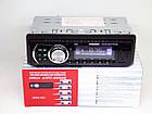 Автомагнитола Pioneer 2055 ISO Usb+Sd+Fm+Aux+ пульт (4x50W), фото 2