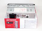 Автомагнитола Pioneer 2055 ISO Usb+Sd+Fm+Aux+ пульт (4x50W), фото 3