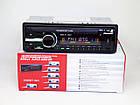 Автомагнитола Pioneer 1085BT - Bluetooth MP3 Player, FM, USB, microSD, AUX - СЪЕМНАЯ панель, фото 3