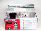 Автомагнитола Pioneer 1085BT - Bluetooth MP3 Player, FM, USB, microSD, AUX - СЪЕМНАЯ панель, фото 4